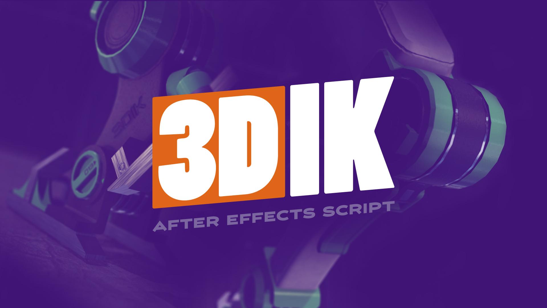 3DIKイメージ画像